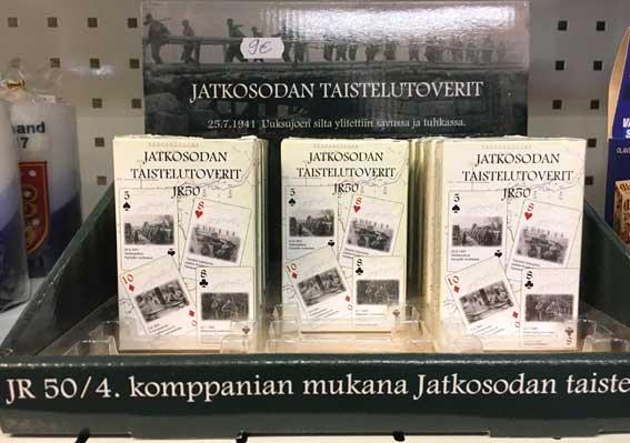 フィンランド土産
